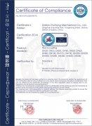 易胜博官网备用网址易胜博体育官网欧盟CE认证