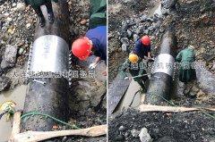 成都DN600钢管修复案例